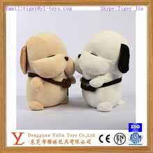 high quality chubby cartoon dog toy two color choice white & beige