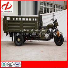 Three Wheel Cargo Tricycle/ Three Wheel Motorcycle For Adult