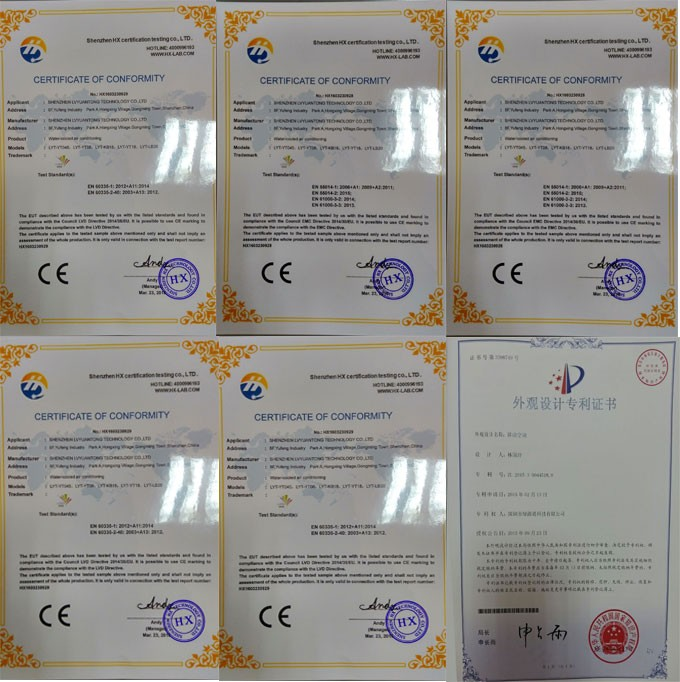 certificates of stainless steel portable air cooler