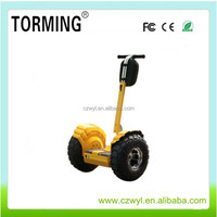 2015 ATV all terrain vehicle two wheels electric scooter with CE, FCC,Rohs certification for sale electric bike