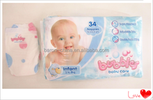baby diaper wholesale baby disposable diaper baby products 2015