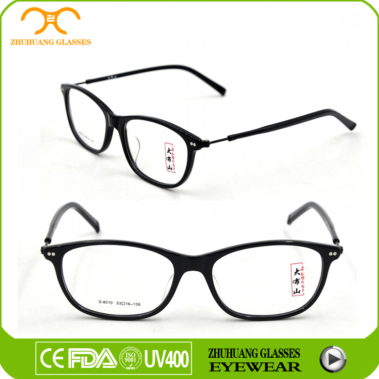 Eyeglass Frame Manufacturers : Italian Eyewear Brands,New Model Eyewear Frame Glasses ...