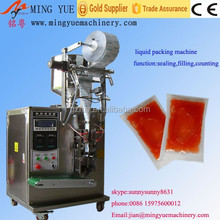 plastic packaging material and other packing machine type liquid packaging machinery