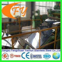 Looking here! 8K finish 316 stainless steel sheet price per kg