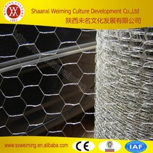 China Supplier Cheap Fence, Anping Hexagonal Mesh
