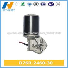 generador de corriente continua proveedor D76R-2460-30
