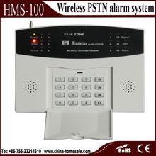 cheaper Home Security Wireless PSTN Home Alarm System,PSTN House Alarm Systems ,PSTN Home Alarms