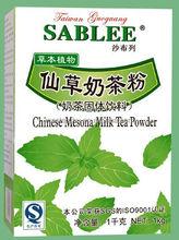 Hot Sale! Halal Chinese Mesona Milk Tea Powder Healthy Drink for Japanese Tea (1kg)