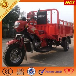 wholesale three wheeled cargo motorcycles/glass window and big foot set of three wheeler tricycle