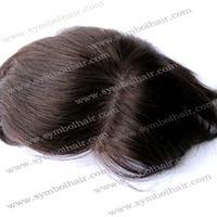 wholesale price 10inch 2# Brazilian hair piece