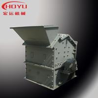 Adjustable discharge port mobile rock crusher