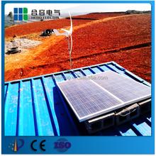 Hot sale medium type 600W wind solar driven power generator/wind turbine/windmill generator/Aerogenerator