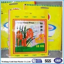 2015 popular BOPP bag for food packaging