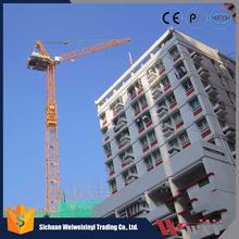 Manufacturer, supplier Business type QTZ320 luffing-jib tower crane