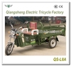 2015 new model cost-effective cargo tricycle electric cargo