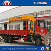 china best selling SQ12SA3 telescopic boom truck mini crane for sale with ISO9001