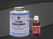 Fría vulcanización solución adhesivo / cola fría