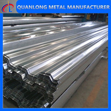 hot sale!zinc aluminum roofing sheets/corrugated zinc sheets from China supplier