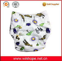 Hot Sale China Wholesale Baby Cloth Diaper Bamboo Charcoal Insert