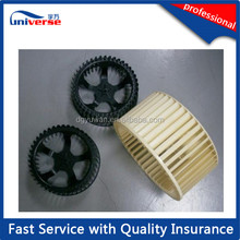 Precision Plastic Gear Injection Mould