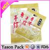 Yason mastitis detector wine PVC carrier bag antistatic resealable bags