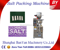 Made in China Fully Automatic Edible Salt Packaging Machine YB-150K/0086-18321225863