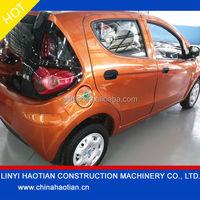 low price 2 doors small electric car /4 seats solar electrical car