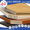 Particle board of LULI GROUP.(Since 1985 your reliable supplier with more than 20 production lines)