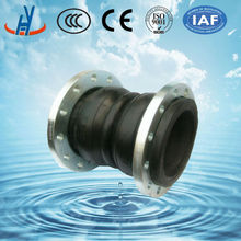 Flanged Twin- sphere flexible rubber joint