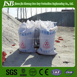 High purity precipitated barium sulphate for sale
