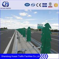 highway guardrail anti glare shield