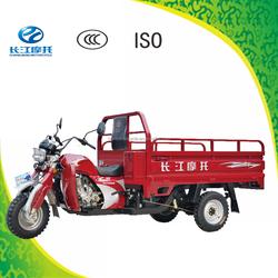 CHANGJIANG three wheel motor trike for cargo with open body