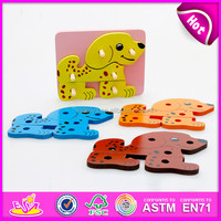 Hot new product for 2015 Cute wooden shape toy for kids,wooden toy dog style puzzle,best seller Geometric Shape Toys W13D032-A1