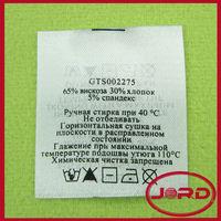 Wash care satin label tag