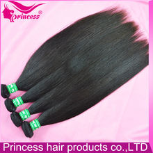 Alli Express cheap raw human hair peruvian straight hair
