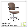HC-B238 2015 Middle back leather air conditioned office chair