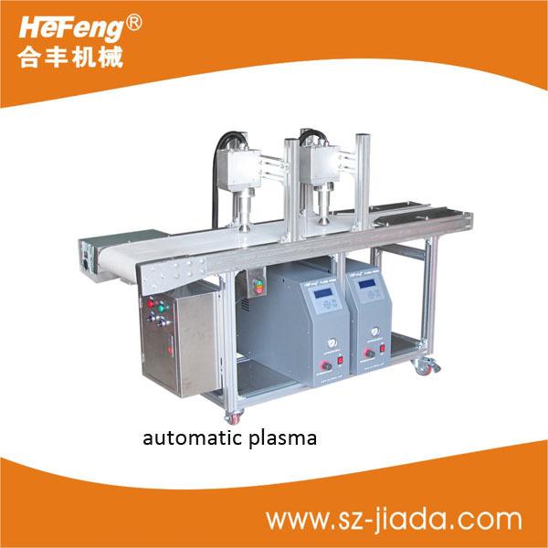 plasma treatment machine