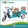 2015 new elegant design super power cost-effective battery rickshaw for cargo