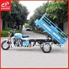 Angola Market Three wheel motorcycle trike made in China, Guangzhou