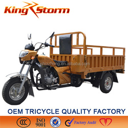 China 3 wheel scooter/three wheel motorcycle/tricycle for adults