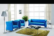 Moderno tessuto divano ufficio con base in acciaio inox s005#