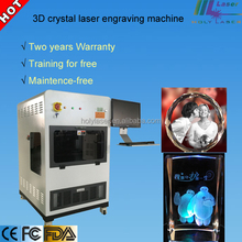New model HSGP-4KB 3D laser engraving machine best 2015 price glass engraving machine