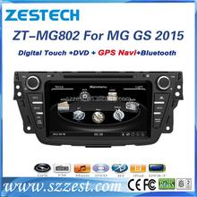 Dokunmatik ekran stereo/ses türü/dvd oynatıcı, fm/am, multimedya navigasyon mg gs araç navigasyon