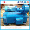 Electric DC motor for rolling mill