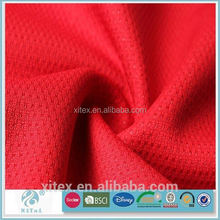 anti pilling printed polar fleece bonded fabric