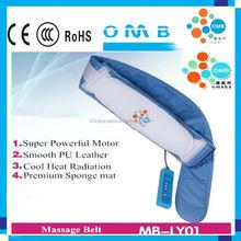 MB-LY02 Bed Massage Jade Manufacturer Foam Roller Velform Sauna Massage Belt
