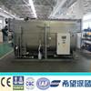 Hot Water Lithium Bromide Absorption Chiller