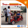 high quality china bajaj tricycle for 6 passenger