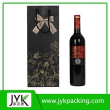Fashion wine bottle paper gift bag