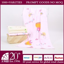 High Quality Cotton Printed Towel for Beach